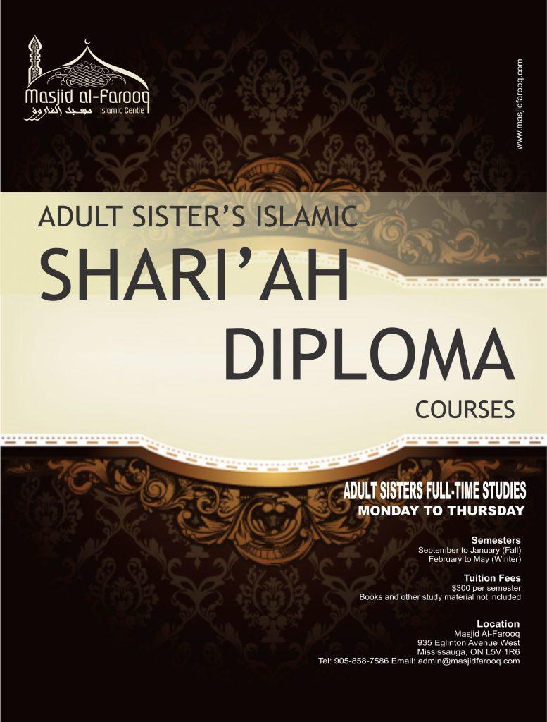 Shari'ah Program